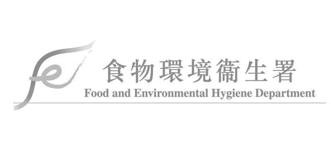 Food and Enviromental Hygiene Departement